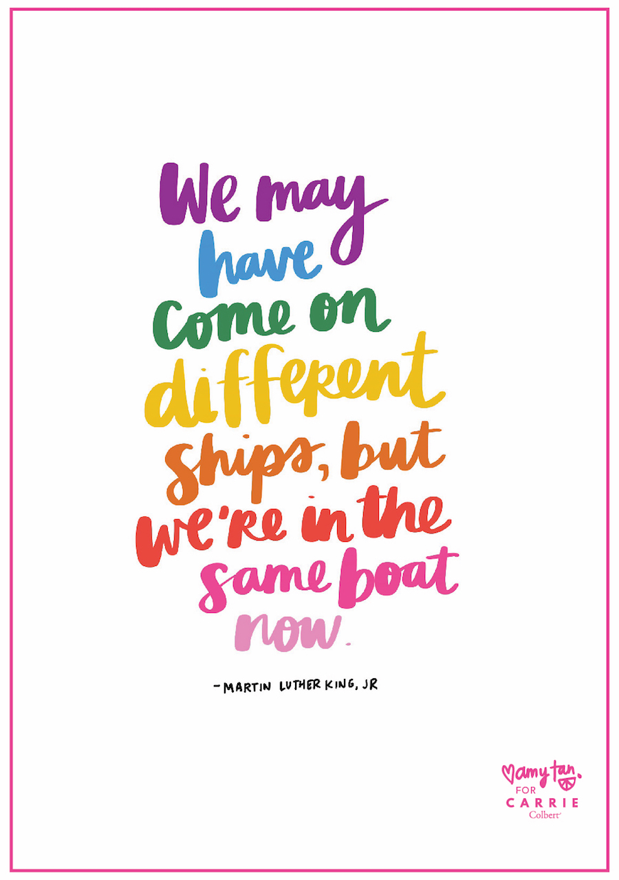 We may have come on different ships, but we're in the same boat now. Martin Luther King, Jr.